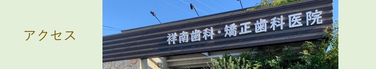 Top Banner